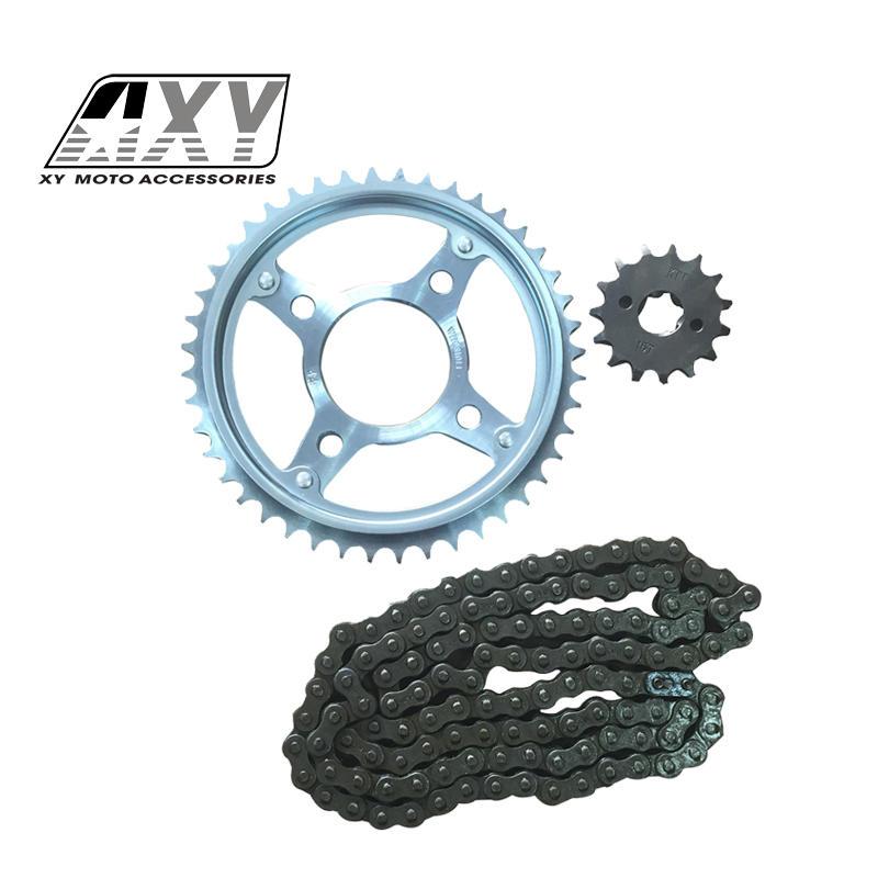 Chain Sprocket Set