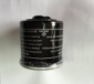 483727/82635R OIL FINE FILTER FOR PIAGGIO